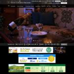ホテルコンチェルト長崎の口コミや評判
