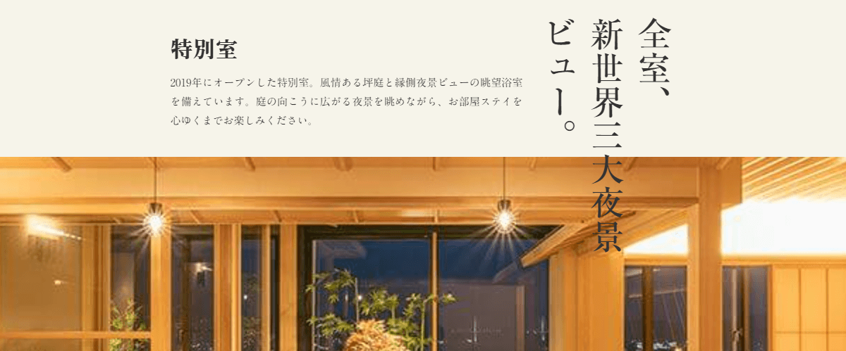 ホテル長崎の画像2