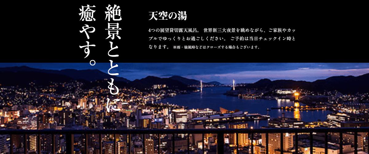 ホテル長崎の画像3