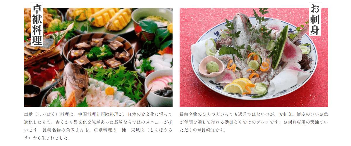 ホテル長崎の画像4