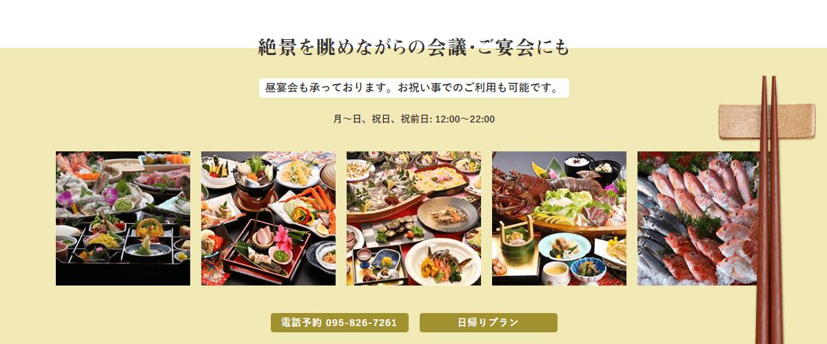 ホテル長崎の画像5