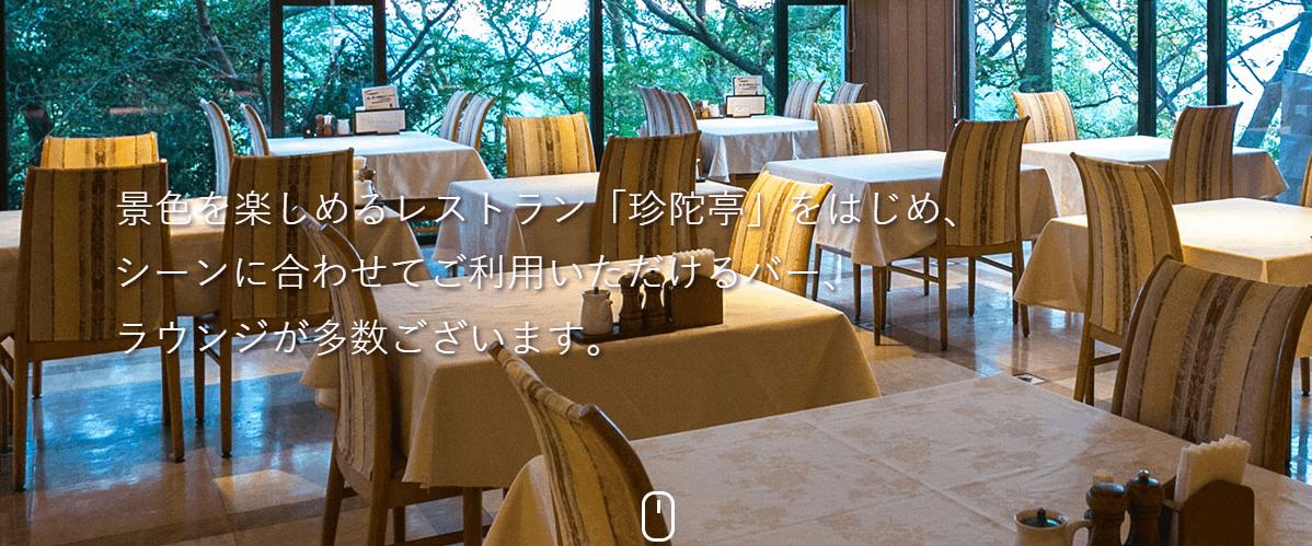 稲佐山観光ホテルの画像4