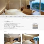 ガーデンテラス長崎ホテル&リゾートの口コミや評判