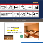 ホテルニュー長崎の口コミや評判